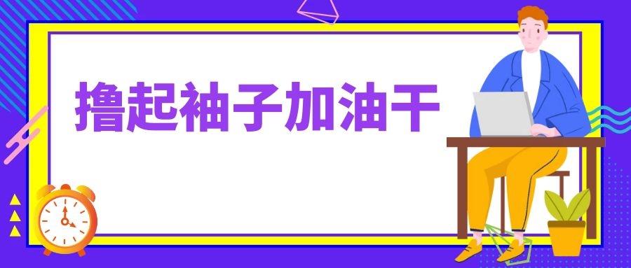 航天云网再次中标兵器工业集团项目!