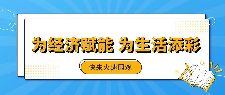 航天云网受邀参加2021中国国际智能产业博览会