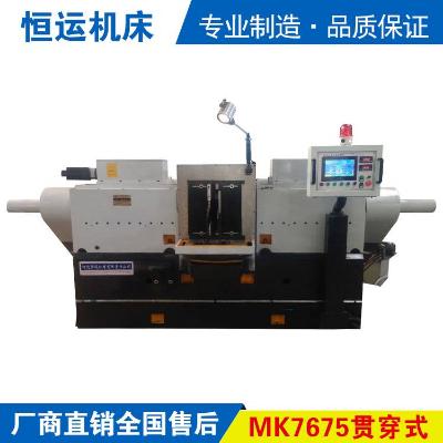 MK7675数控贯穿式双端面磨床