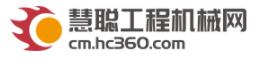 慧聪工程机械网:新时代 新格局 新征程 中国航天科工发布INDICS2.0创新成果