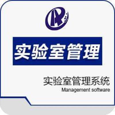 虚拟仿真实验室管理系统