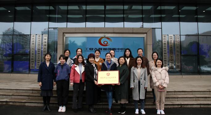 航天云网重庆公司荣获重庆市三八红旗集体