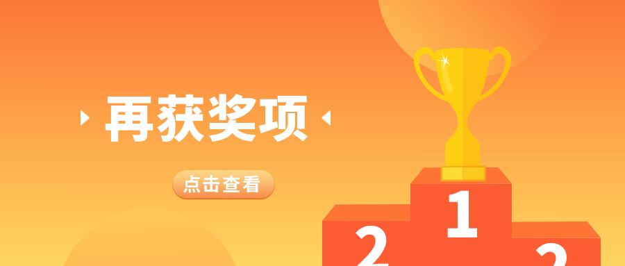 """航天云网云路公司参与申报的""""5G+自动驾驶项目""""获全国一等奖"""