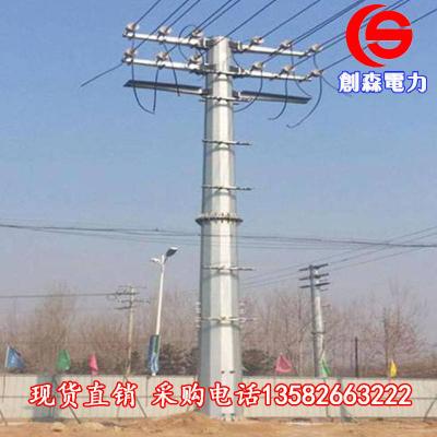 厂家生产电力钢杆 输电钢管杆  镀锌钢管杆 架空输电线路钢杆