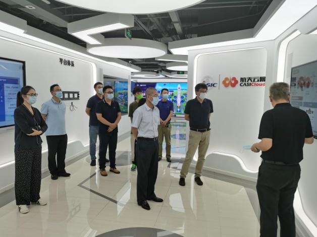 工信部中国机电设备招标中心副主任张远刚调研航天云网